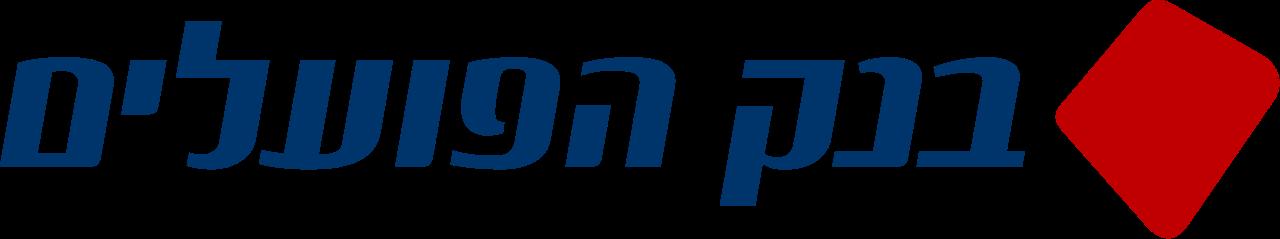 בנק-הפועלים לוגו